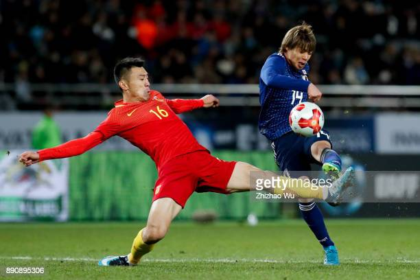 Ito Junya of Japan shoots during the EAFF E1 Men's Football Championship match between Japan and China at Ajinomoto Stadium on December 12 2017 in...