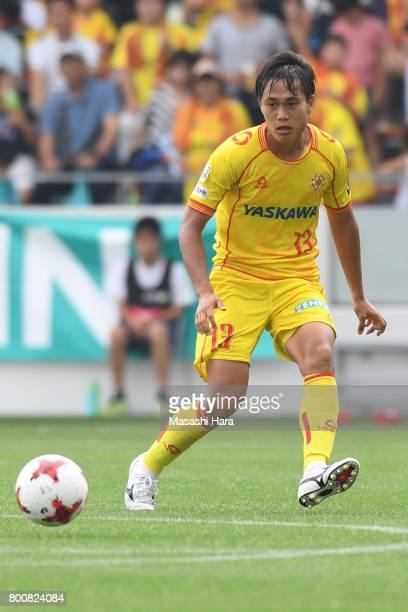 Itsuki Urata of Giravanz Kitakyushu in action during the JLeague J3 match between Giravanz Kitakyushu and AC Nagano Parceiro at Mikuni World Stadium...