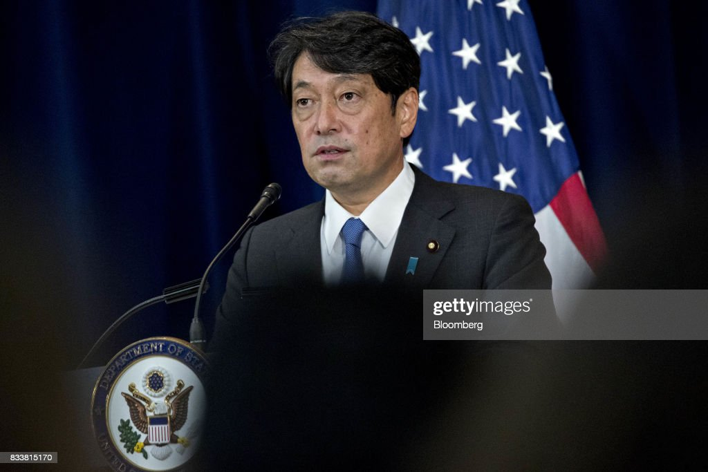 Itsunori Onodera, Japan's defense minister, speaks at a news conference during the Security Consultative Committee (2+2) meeting at the State Department in Washington, D.C., U.S., on Thursday, Aug. 17, 2017. The Japanese and U.S. defense and foreign ministers are meeting to discuss how to strengthen their missile defense capabilities following North Korea's firing of two intercontinental ballistic missiles in July. Photographer: Andrew Harrer/Bloomberg via Getty Images