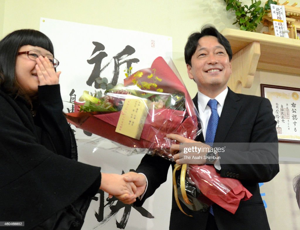 Itsunori Onodera of the Liberal Democratic Party celebrates his win in the Miyagi No.6 constituency on December 14, 2014 in Kesennuma, Miyagi, Japan. Ruling Liberal Democratic Party and its junior coalition Komeito are likely to secure two-thirds of the seats, will enable Prime Minister Shinzo Abe to push on policies such as re-interpretation of Constitution on collective self-defense, and future of the nuclear energy as well as 'Abenomics'.