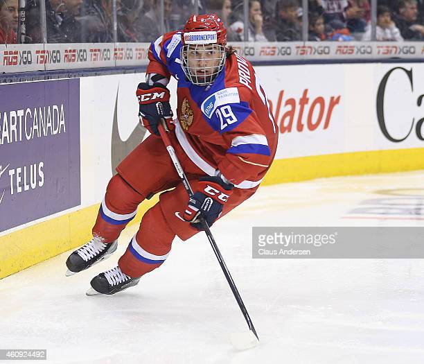Ivan Provorov of Team Russia skates against Team Sweden in a 2015 IIHF World Junior Hockey Championship game at the Air Canada Centre on December 29...