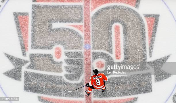 Ivan Provorov of the Philadelphia Flyers skates through center ice against the Buffalo Sabres on October 25 2016 at the Wells Fargo Center in...