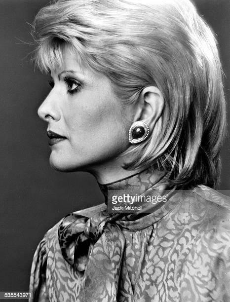 Ivana Trump CzechAmerican athlete socialite and fashion model noted for her marriage toDonald Trump photographed in 1983