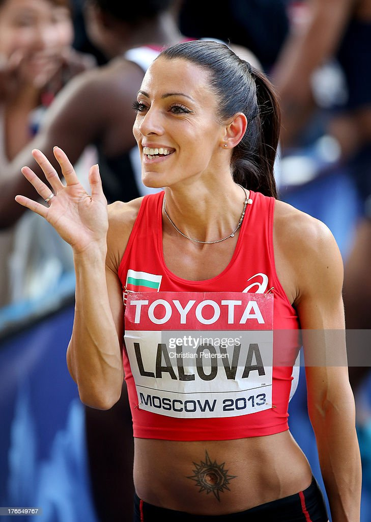 <a gi-track='captionPersonalityLinkClicked' href=/galleries/search?phrase=Ivet+Lalova&family=editorial&specificpeople=2353598 ng-click='$event.stopPropagation()'>Ivet Lalova</a> of Bulgaria competes in the Women's 200 metres semi finals during Day Six of the 14th IAAF World Athletics Championships Moscow 2013 at Luzhniki Stadium on August 15, 2013 in Moscow, Russia.