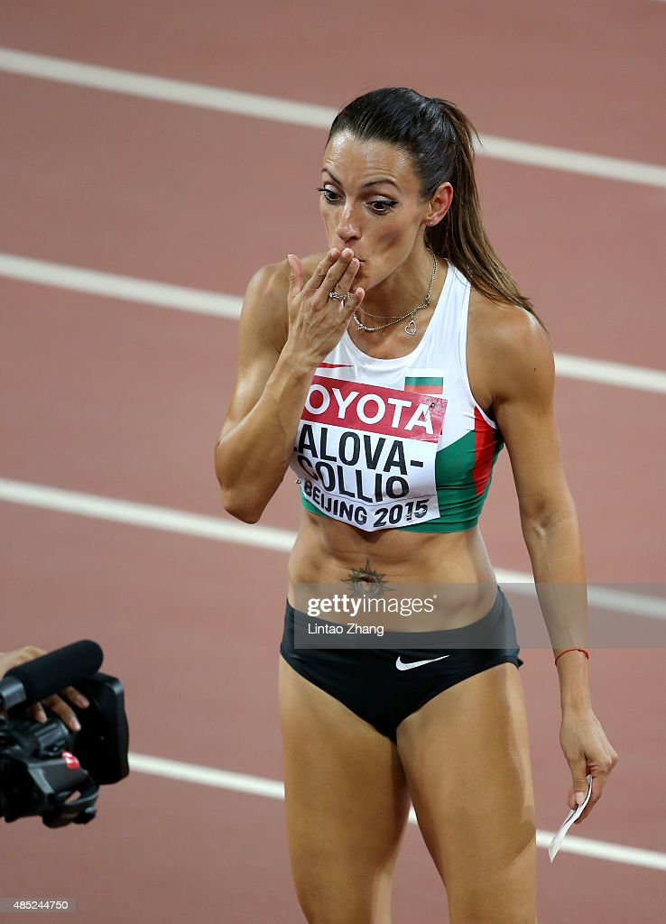 Ivet LalovaCollio of Bulgaria reacts after competing in the Women's 200 metres heats during day five of the 15th IAAF World Athletics Championships...