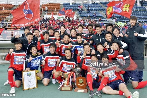 Iwaki FC players celebrate on April 9 as they ensured a berth in the Emperor's Cup competition as winners in regional qualifying from the...