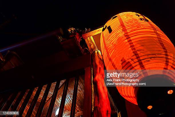 Izakaya lantern