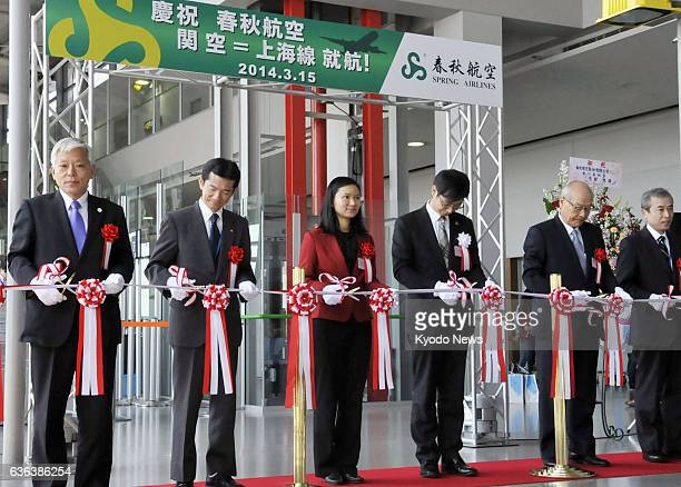 Izumisano Japan A ceremony is held to mark the inauguration of ShanghaiOsaka flights by Chinese budget carrier Spring Airlines Co at Kansai...
