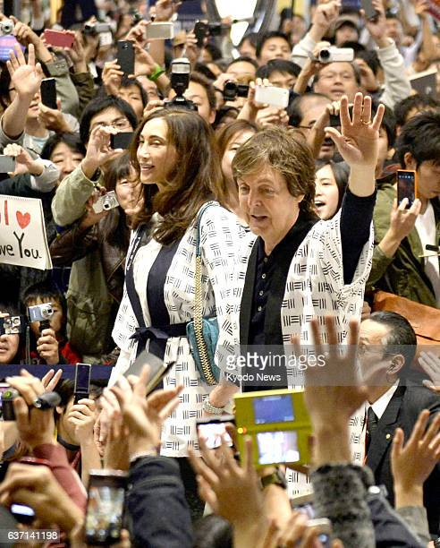 Izumisano Japan File photo shows musician and songwriter Paul McCartney arriving at Kansai International Airport near Osaka on Nov 9 for concerts in...