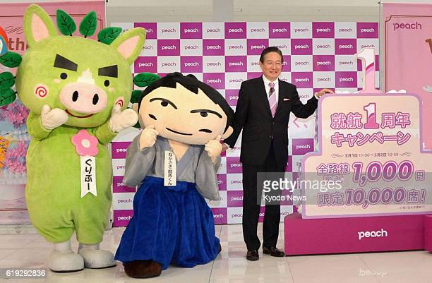 Izumisano Japan Peach Aviation Ltd Chief Executive Officer Shinichi Inoue poses during a ceremony at Kansai International Airport on March 1 which...