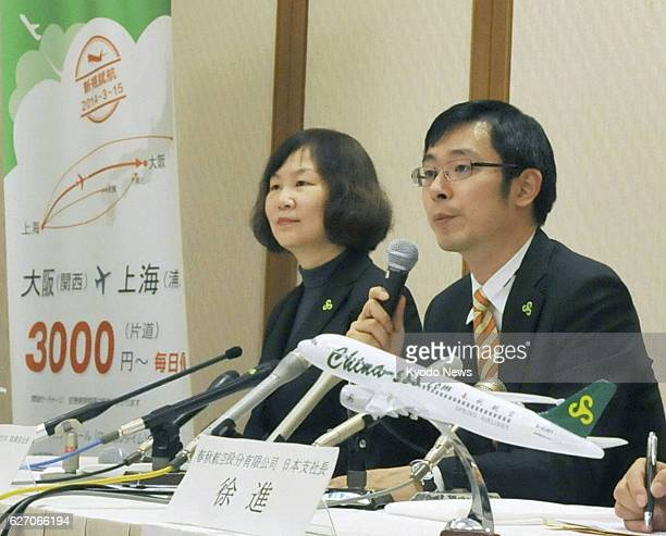 Izumisano Japan Wang Wei head of the Japan office of Spring Airlines Co holds a press conference at Kansai International Airport near Osaka western...