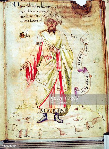 Jabir Ibn Hayyan Abu Musa Arab chemist and alchemist Jabir Ibn Hayyan was court physician to Harun alRashid He is also known as Geber in Latin From a...