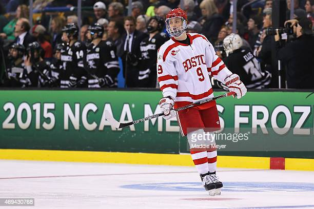 Jack Eichel of the Boston University Terriers skates against the Providence Friars during the first period of the 2015 NCAA Division I Men's Hockey...