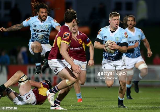 Jack Goodhue of Northland makes a break during the round three Mitre 10 Cup match between Southland and Northland at Rugby Park Stadium on September...
