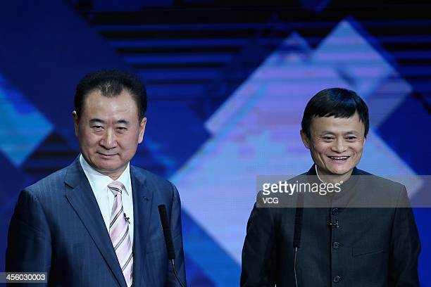 Jack Ma Chairman of Alibaba Group and Wang Jianlin Chairman of Dalian Wanda Group attend the 2013 CCTV's China Economic Person Of The Year Award on...