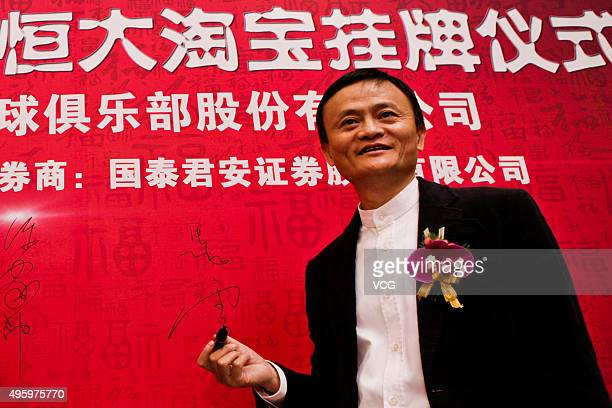 Jack Ma chairman of Alibaba Group attends the unveiling ceremony to mark the Guangzou Evergrande Taobao Football Club going to public on November 6...
