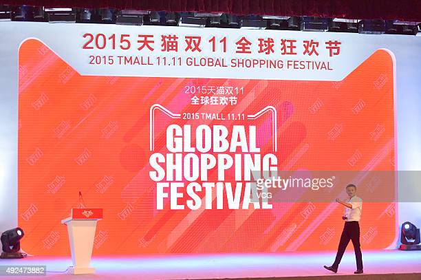 Jack Ma chairman of Alibaba Group Holding Ltd speaks during the launching ceremony of the Alibaba's Tmall 1111 Global Shopping Festival at the...