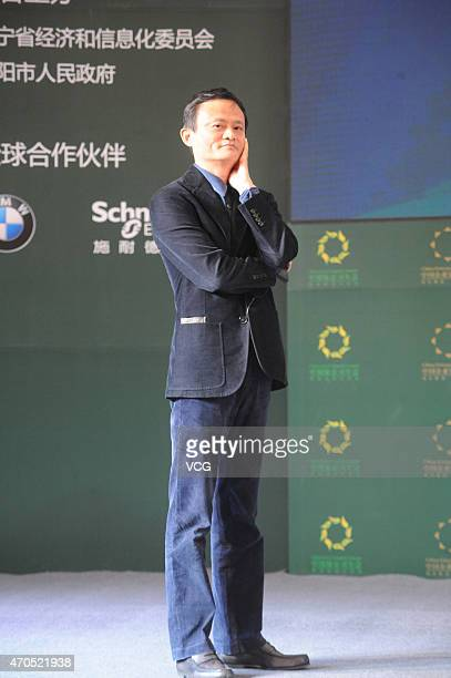 Jack Ma Executive Chairman of Alibaba Group attends the 2015 China Green Companies summit on April 21 2015 in Shenyang China The summit will be held...