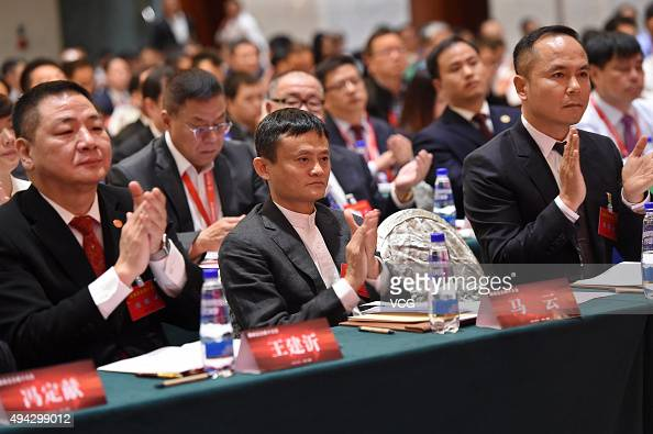 Jack Ma founder and chairman of Alibaba Group attends the founding meeting of the General Association of Zhejiang Entrepreneurs at the Dragon Hotel...