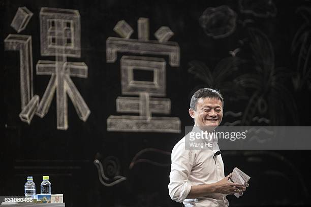 Jack Ma gives a speech at the 'Ma Yun Rural Teachers Prize' on January 6th 2017 in Sanya Hainan province China 2016 Award Ceremony of Jack Ma Rural...