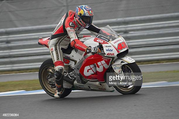Jack Miller of Australia and CWM LCR Honda heads down a straight during the MotoGP race during the MotoGP Of Japan Race at Twin Ring Motegi on...