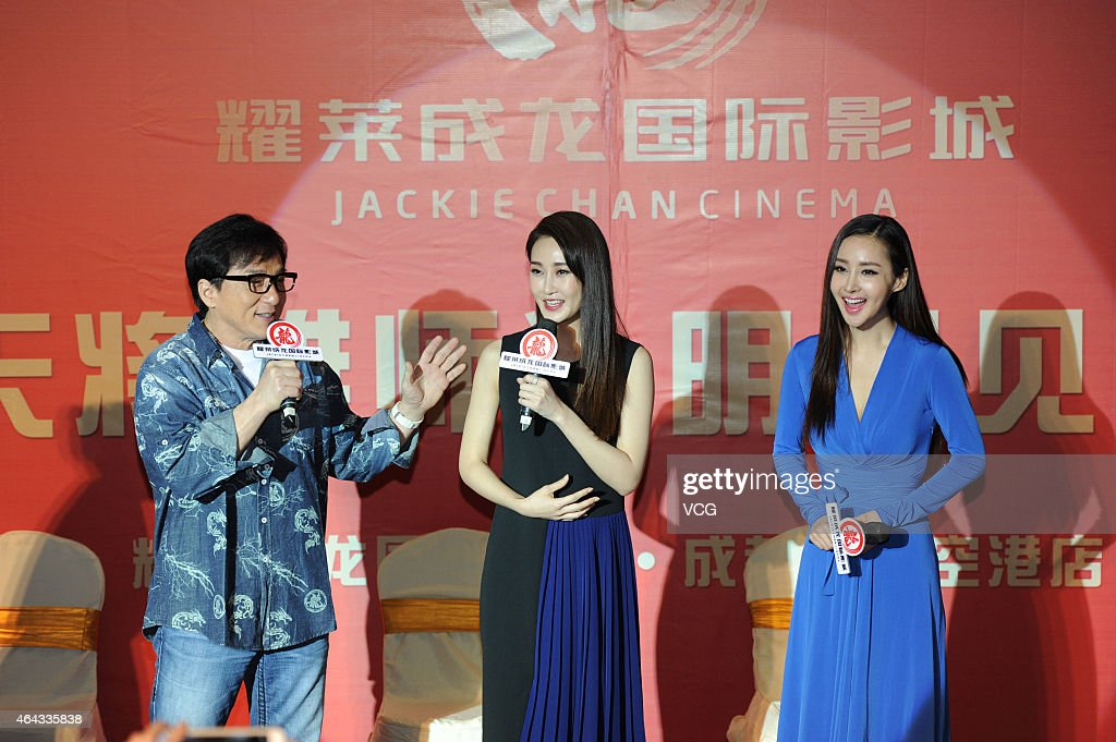 """Dragon Blade"" Chengdu Press Conference"