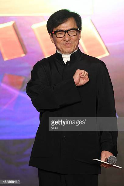 Jackie Chan attends press conference of 'Dragon Blade' for high boxoffice on February 26 2015 in Beijing China