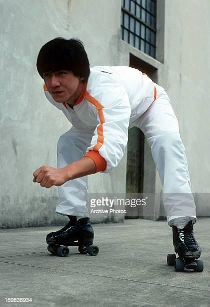 Jackie Chan circa 1975
