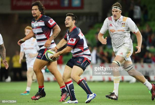 Jackson GardenBachop of the Rebels passes the ball during the round four Super Rugby match between the Rebels and the Chiefs at AAMI Park on March 17...