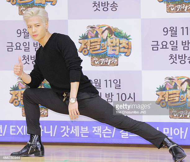 Jackson of GOT7 attends the SBS 'Law of the Jungle in Nicaragua' press conference at SBS broadcasting center on September 9 2015 in Seoul South Korea