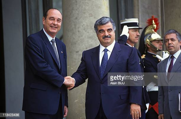 Jacques Chirac Receives Rafik Hariri At Elysee Palace On July 18th 1995 In Paris in France