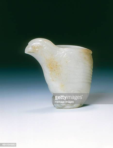 Jade bird vessel in Warring States bronze style Southern SongYuan dynasty China 12th14th century A jade vessel designed as a standing bird its tail...
