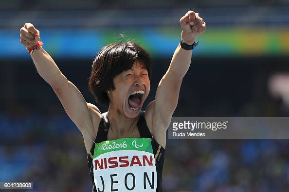 Jae Min Jeon of Korea celebrates the second place after run the Women's 200 meter T36 final at Olympic Stadium during day 6 of the Rio 2016...