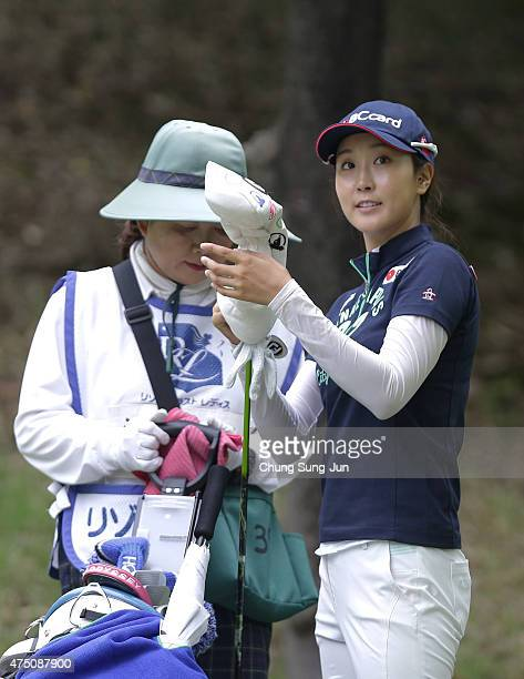JaeEun Chung of South Korea during the first round of the Resorttrust Ladies at the Maple Point Golf Club on May 29 2015 in Yamanashi Japan