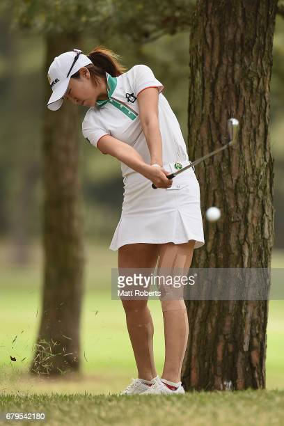 JaeEun Chung of South Korea hits from the rough on the 9th hole during the third round of the World Ladies Championship Salonpas Cup at the Ibaraki...