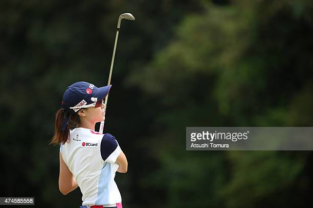 JaeEun Chung of South Korea hits her second shot on the 17th hole during the final round of the Chukyo Television Bridgestone Ladies Open at the...