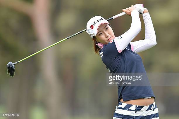 JaeEun Chung of South Korea hits her tee shot on the 11th hole during the first round of the World Ladies Championship Salonpas Cup at the Ibaraki...