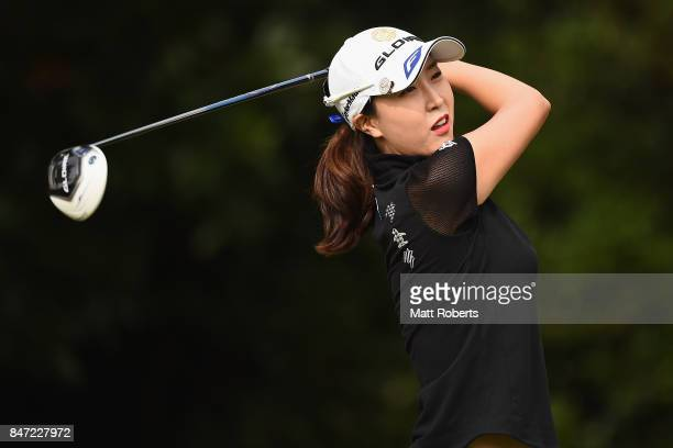 JaeEun Chung of South Korea hits her tee shot on the 2nd hole during the first round of the Munsingwear Ladies Tokai Classic 2017 at the Shin Minami...