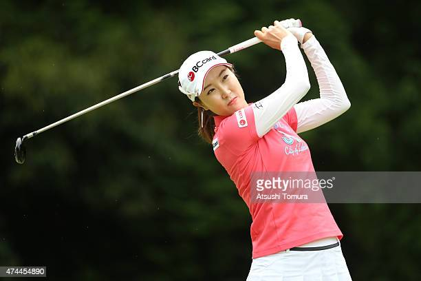 JaeEun Chung of South Korea hits her tee shot on the 5th hole during the second round of the Chukyo Television Bridgestone Ladies Open at the Chukyo...
