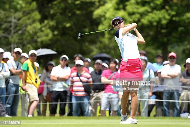 JaeEun Chung of South Korea hits her tee shot on the 9th hole during the final round of the Chukyo Television Bridgestone Ladies Open at the Chukyo...