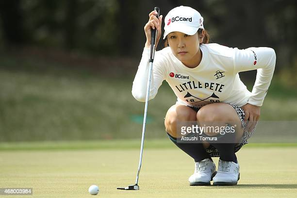 JaeEun Chung of South Korea lines on the 15th green during the AXA Ladies Golf Tournament at the UMK Country Club on March 29 2015 in Miyazaki Japan