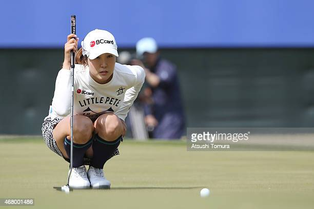 JaeEun Chung of South Korea lines on the 18th green during the AXA Ladies Golf Tournament at the UMK Country Club on March 29 2015 in Miyazaki Japan