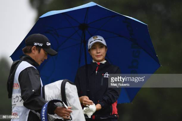 JaeEun Chung of South Korea looks on during the final round of the Fujitsu Ladies 2017 at the Tokyu Seven Hundred Club on October 15 2017 in Chiba...