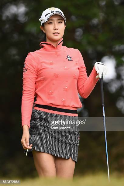 JaeEun Chung of South Korea looks on during the first round of the Itoen Ladies Golf Tournament 2017 at the Great Island Club on November 10 2017 in...