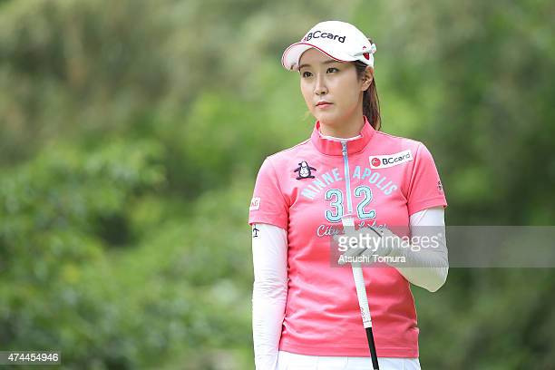 JaeEun Chung of South Korea looks on during the second round of the Chukyo Television Bridgestone Ladies Open at the Chukyo Golf Club Ishino Course...