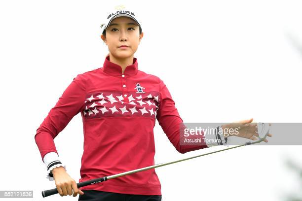 JaeEun Chung of South Korea looks on during the second round of the Miyagi TV Cup Dunlop Ladies Open 2017 at the Rifu Golf Club on September 23 2017...