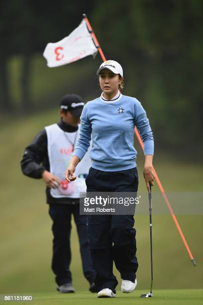 JaeEun Chung of South Korea looks on during the second round of the Fujitsu Ladies 2017 at the Tokyu Seven Hundred Club on October 14 2017 in Chiba...