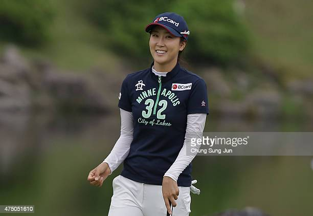 JaeEun Chung of South Korea reacts after a putt during the first round of the Resorttrust Ladies at the Maple Point Golf Club on May 29 2015 in...