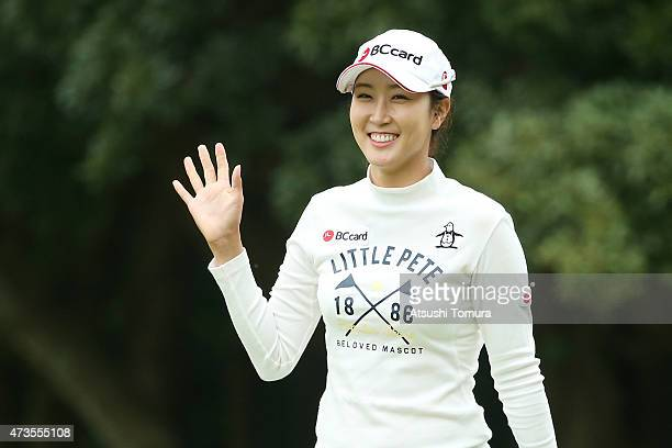 JaeEun Chung of South Korea reacts after making her birdie putt on the 17th hole during the second round of the HokennoMadoguchi Ladies at the...
