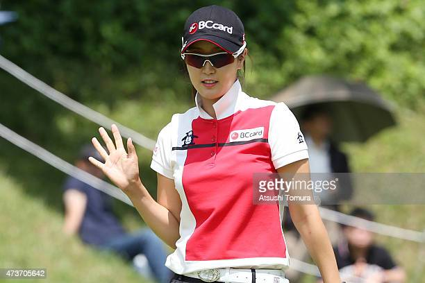 JaeEun Chung of South Korea reacts after making her birdie putt on the 5th hole during the HokennoMadoguchi Ladies at the Fukuoka Country Club Ishino...